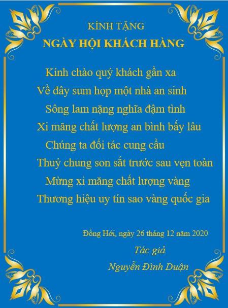 HNQB13